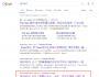 谷歌SEO——外贸和跨境电商行业巨大的人才缺口