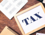 纳税申报、发票识别验真:UB Store解析RPA如何应用于税务领域
